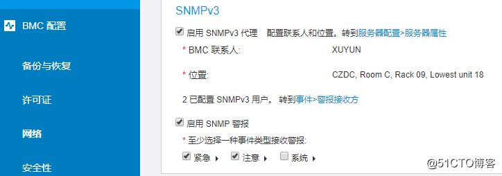 ZABBIX SNMP V3监控联想服务器硬件状态-11348291-51CTO博客