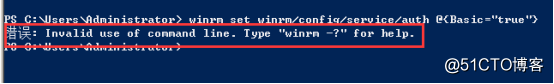 ansible批量管理windows服务器