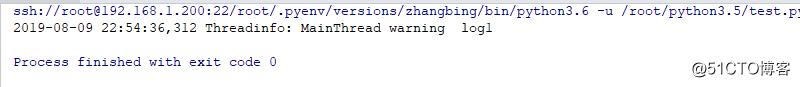 python日志处理模块
