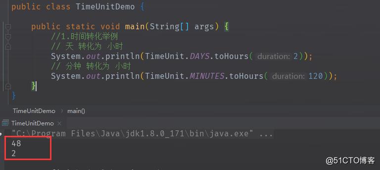 TimeUnit类常用的方法解析