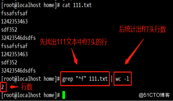 Linux目录、查看及压缩命令(cat、more等等)