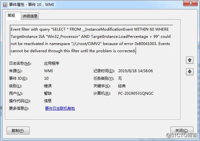 Windows7 event ID10, WMI wrong solution - Code World