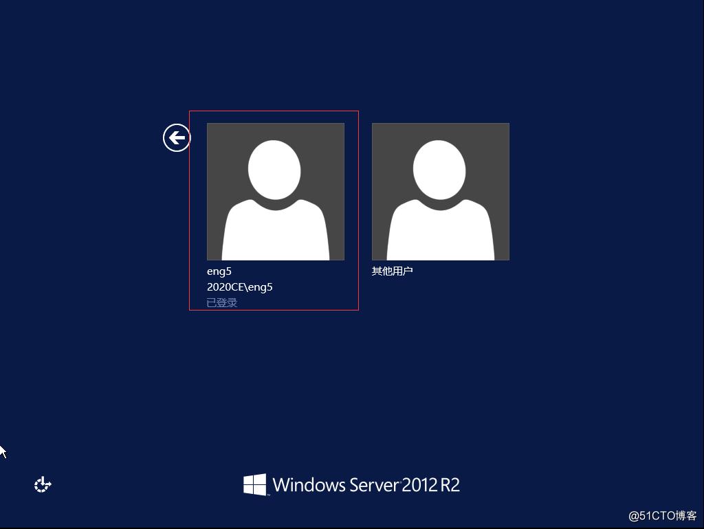 Windows Server 2012 R2 配置域用户的配置文件