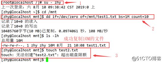 Liunx系统下进行LVM的创建以及相关磁盘配额——实战篇