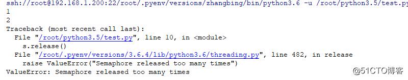 python线程同步