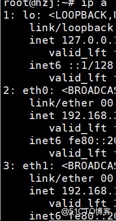 ubuntu-18.04的环境初始化安装