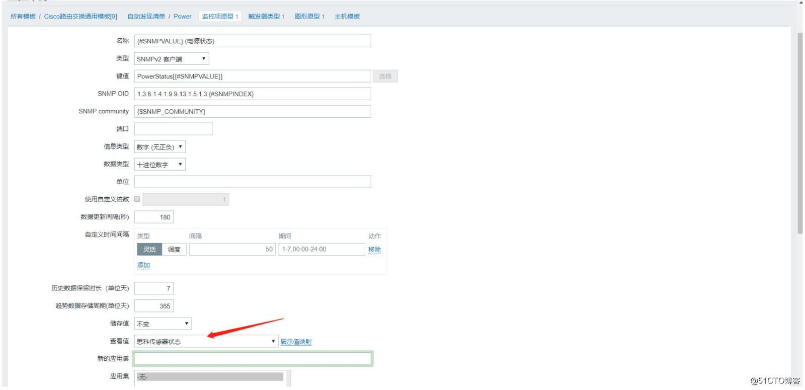 Zabbix] technology exchange analysis MIB MIB Browser - Code