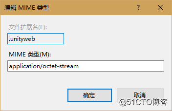 Unity的WebGl与Windows Server 2008 的IIS