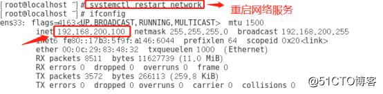 Linux与Windows小型组合实验——DHCP服务