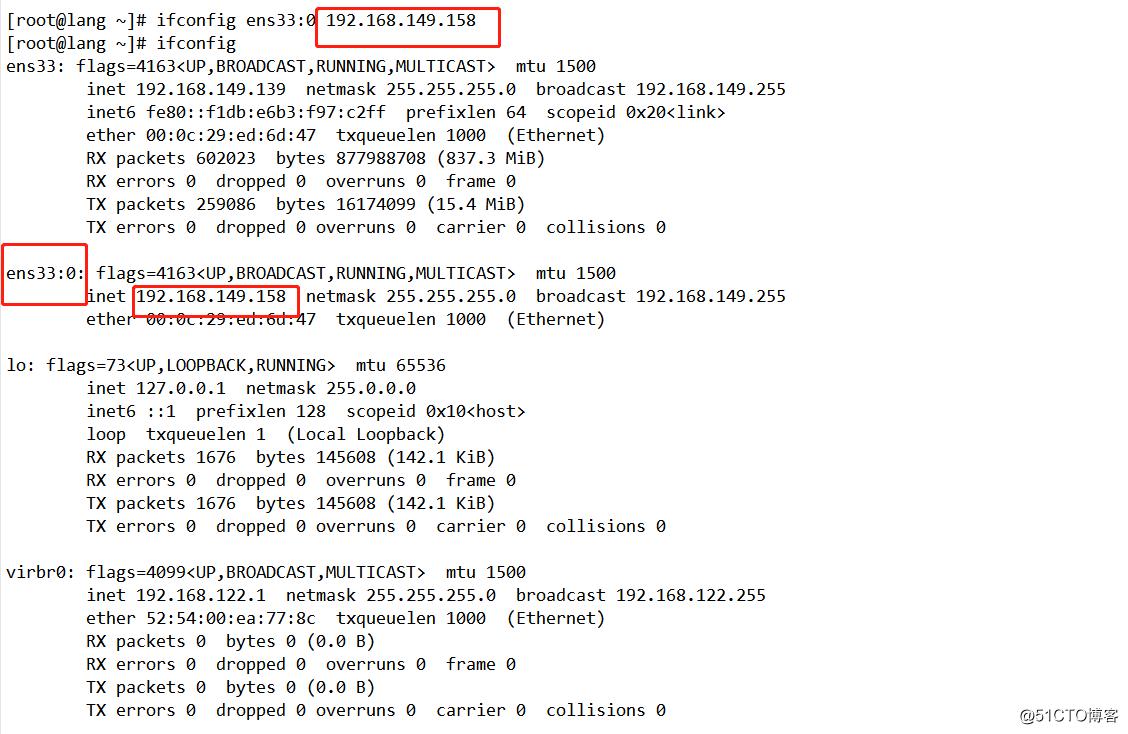 Linux网络基本配置