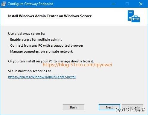 Windows Server体验之管理