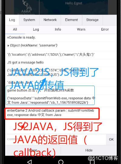 TS与JAVA相互调用通信(Android篇)