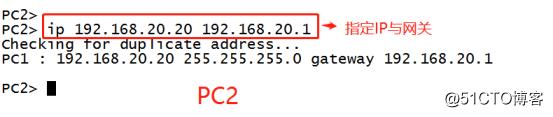 RIP动态路由协议配置实验(现网常用协议,不懂你就out了)