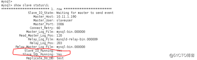 mysql数据库的主从复制搭建与配置