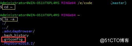 .gitconfig文件位置及git配置别名