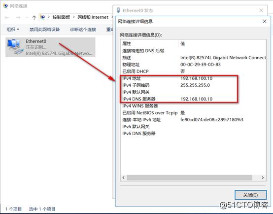server 2016部署AD RMS(保护重要文档)