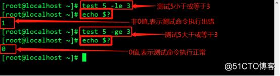 Shell脚本规范与变量