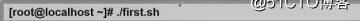 Shell脚本编程——基础篇