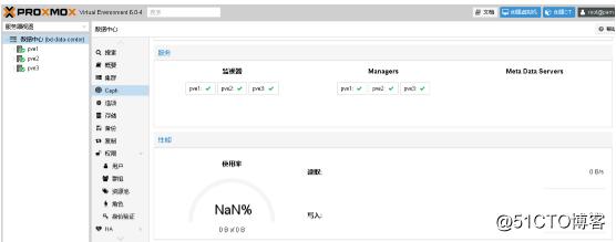 Proxmox VE6.0.4最新版集群搭建实录