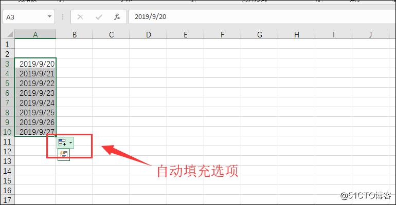 Excel序列号填充,你会哪一种呢?