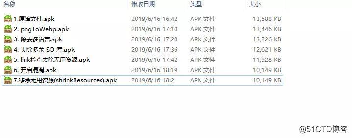 Android性能优化之APK 极限压缩(资源越多,效果越显著)