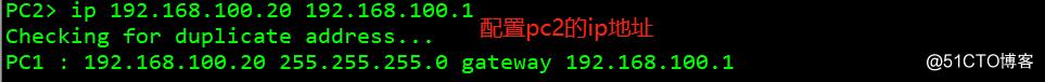 NAT网络地址转换——静态NAT,端口映射(实操!!)