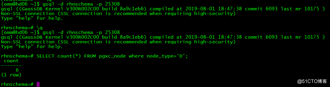 恢复PostgreSQL数据库备份至GuassDB 200