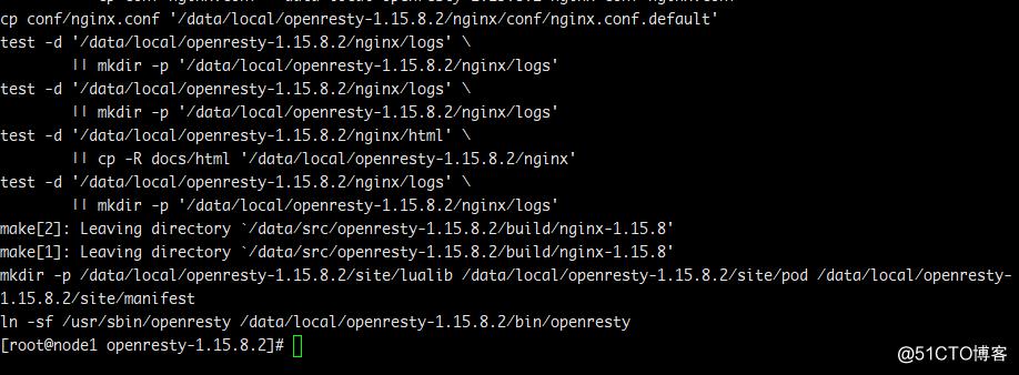 [原创]CentOS7编译安装OpenResty1.15.8.2(填坑之旅)