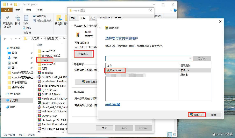 Nginx服务优化(一)隐藏版本号