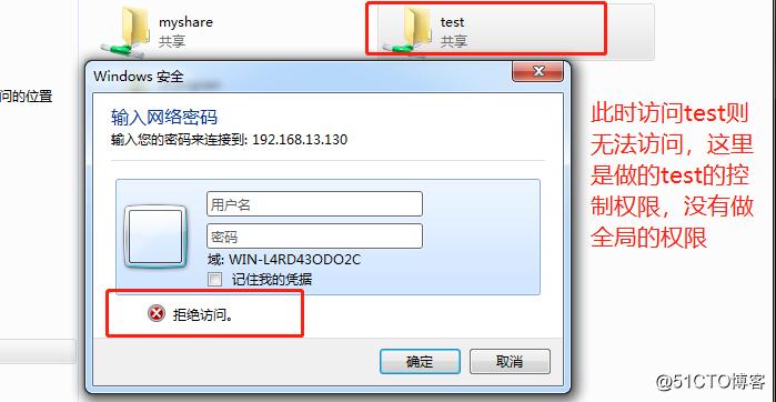 Centos7下Samba服务器配置(实战!)