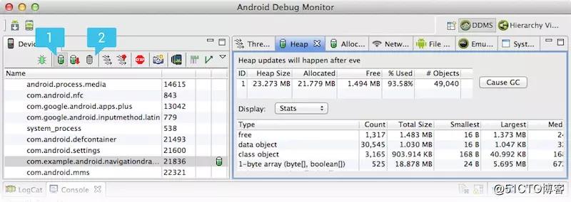 Android性能调优:记一次解决OOM的经历