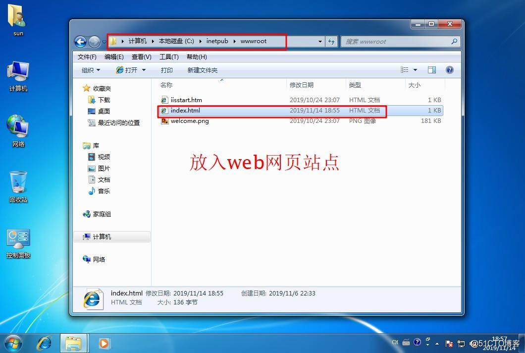 Nginx网页优化(二)
