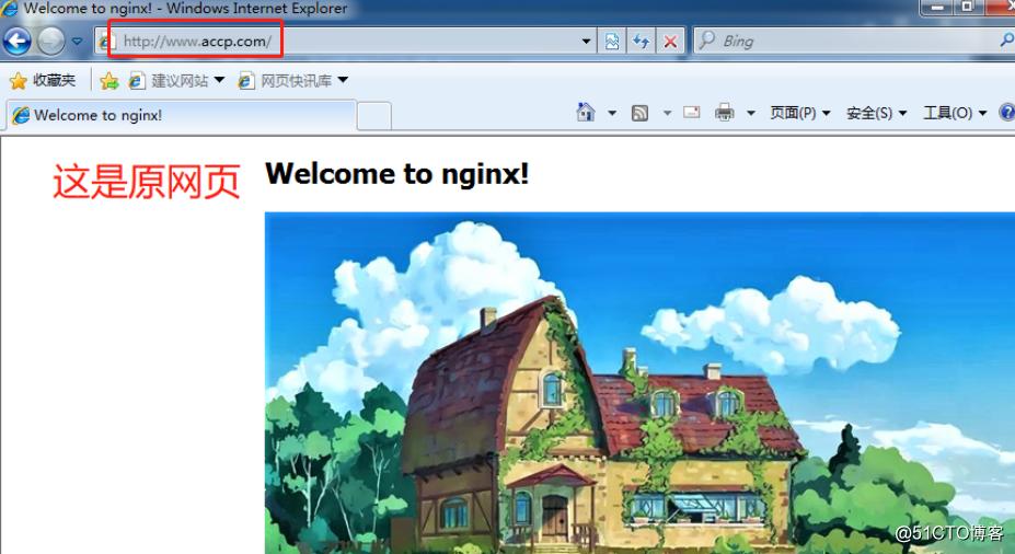 Nginx优化——防盗链