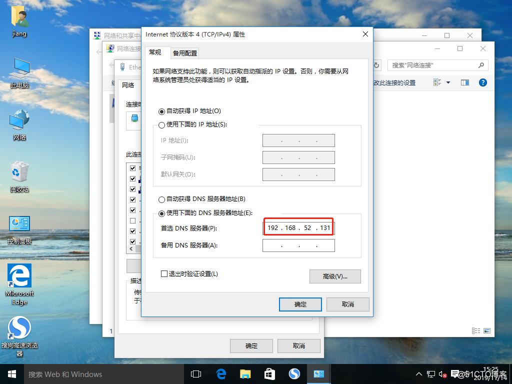 Nginx服务优化(七)网页压缩与防盗链