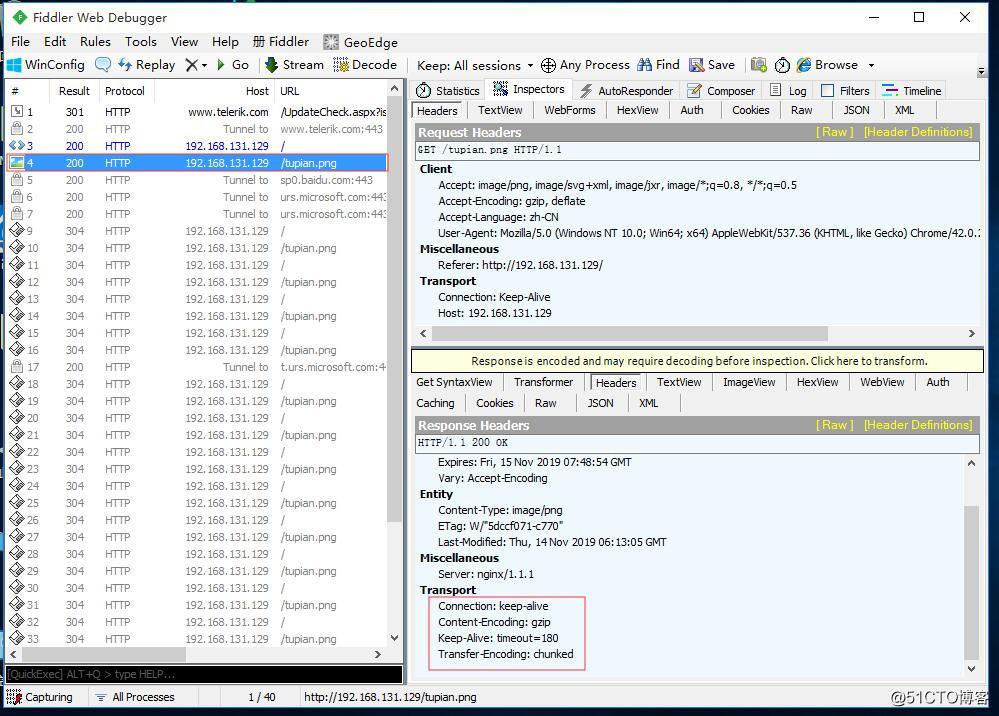 Nginx优化之缓存与压缩、版本隐藏