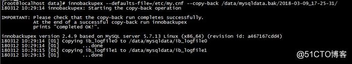 MySQL - Xtrabackup安装及所遇问题处理