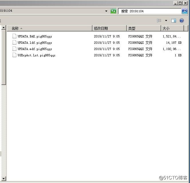 SQLServer数据库mdf文件中了勒索病毒.Artemis 865,扩展名变为mdf.Artem