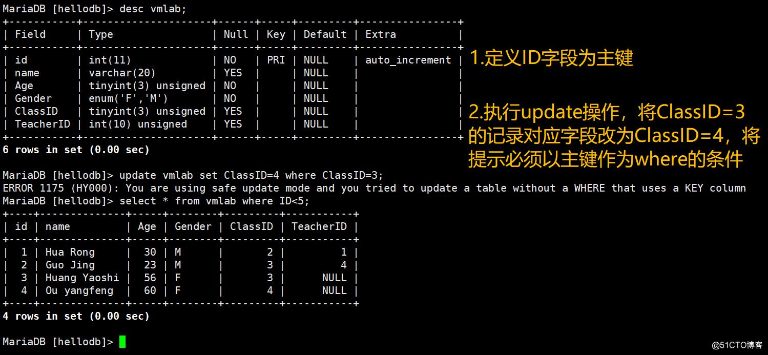 SQL结构化查询语——之DML语言