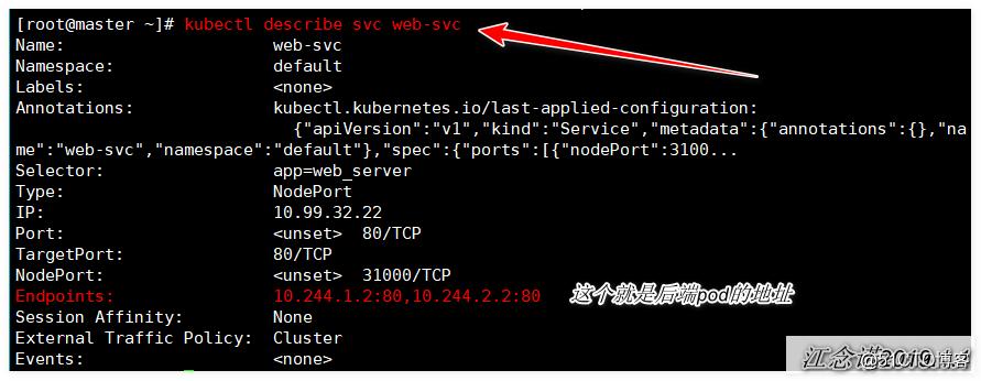 K8s资源对象的基本管理之使用YAML文件的方式(升级、回滚、扩容、缩容)