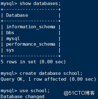 MySQL全量、增量备份与恢复