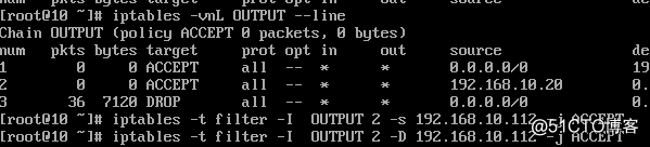 Redhat_7.6_RHCE-IPTABLES