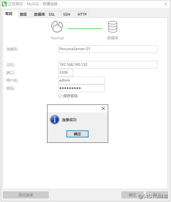 安装Percona Server数据库(in CentOS 8)