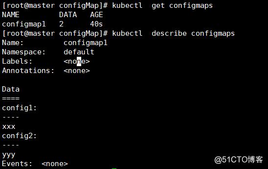 k8s之安全信息(Secret)及配置信息(ConfigMap)