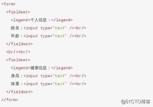 python学习之web中的html