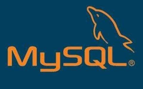 MySQL数据库误删除后如何恢复?