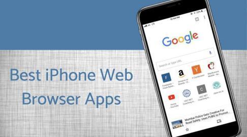 Safari不是唯一选择:8款***iPhone Web浏览器应用!