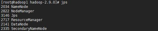 Hadoop大数据通用处理平台