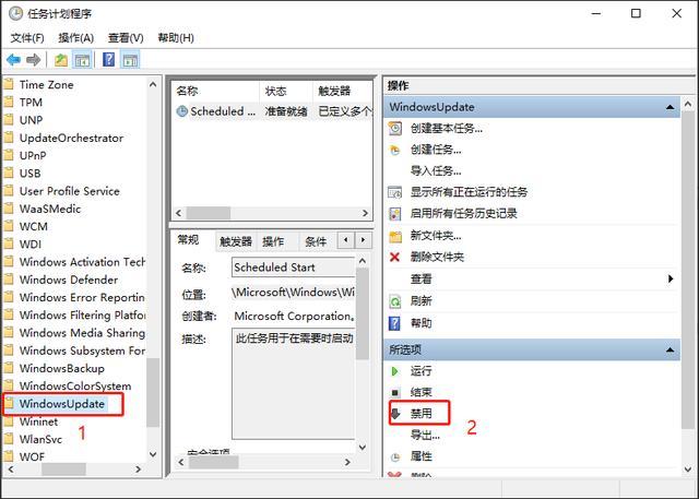 Windows 总是不打招呼自动更新?彻底关闭的方法在这