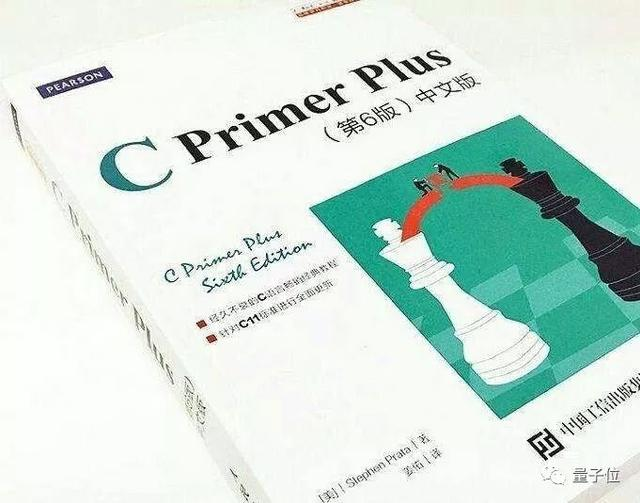 C语言深度指南《Modern C》迎来再版,免费PDF资源一并放出