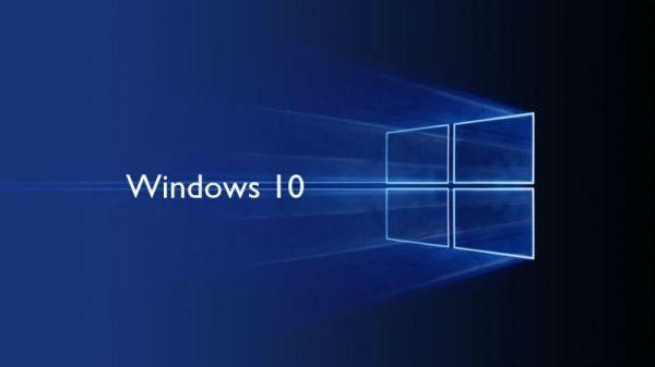 Windows 10技巧:如何加快笔记本电脑速度